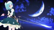 【第二回ソードアクションinMMD】月に輝く庭師