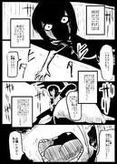 ドスケベ吹雪漫画34