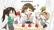 比叡ちゃんと楽しいケーキ作り