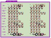 マウスカーソル 八雲紫