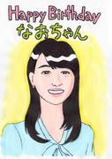 そらいぶ笑劇場・番外編(18)