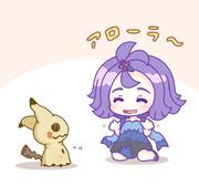 ア(セ)ロ~ラ~