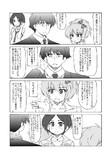 武内PとLiPPS漫画その6
