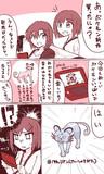 ポケモンサンムーンでみくりーな漫画