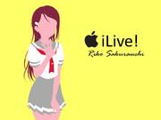 桜内梨子  iPod風