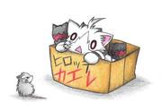 ネズミ提督と北方棲姫ネコ