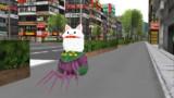 【ACMMD】お散歩