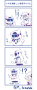 VRを理解したほぽ子ちゃん