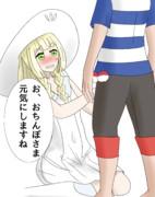 ポケモンサンムーン発売かぁ...2