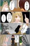 【MMD】「非日常系(仮)」その2