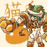 猫型 マオチャオ(猫爪)