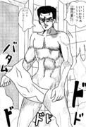 秋山淳五郎は娘と風呂に入りたい②