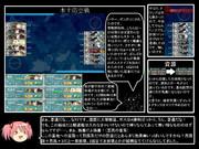 【婀娜】とある提督の超電ちゃん【16秋E2】