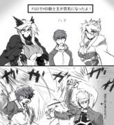 剣「士郎、少し話しがあります。」