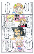 秋田銘菓『金萬』をアイドル達に宣伝してもらいました