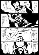 ドスケベ吹雪漫画35
