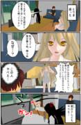 【MMD】「非日常系(仮)」その3