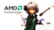 AMDと妖夢