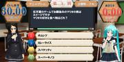 【QMA】クイズエムエムディーアカデミー