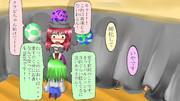 東方虫食い紙芝居リレー5「赤ずきん」白組2枚目