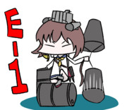 E-1 ドラム缶を武器にする雪風の図