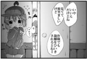 龍驤ちゃんといっしょ56
