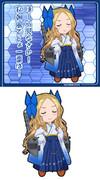 神風型駆逐艦2番艦 朝風 「ほーら見なさい!」