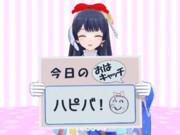 GIFアニメ【ウェザーロイド Airi】ようこそ誕生日 #りなっち生誕祭 #WNI