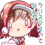 色んな事情でクリスマスを楽しめない方へ(アイコンサイズ)