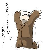 【祝】マスター26以下全フルコン達成【デレステ】