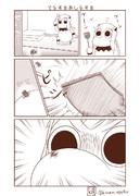 むっぽちゃんの憂鬱94