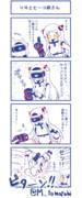 VRとヒーコ姉さん