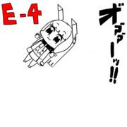 E-4がまた輸送作戦だと知った時の動くイラスト