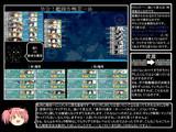 【婀娜】とある提督の超電ちゃんS【16秋E3】