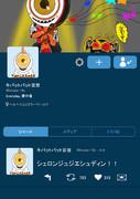 【仮面ライダーキバ】もしキバットがツイッターを始めたら【不真面目版】