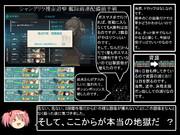 【婀娜】とある提督の超電ちゃん【16秋E4前半戦】