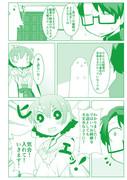 艦これ漫画「ヒエイはどこかこわれているのでしょうか」03