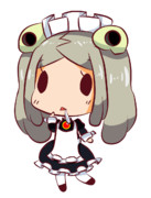 Ikasumiyaki?