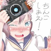 ちんこしまえ(青葉)