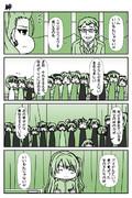 デレマス漫画 第160話「絆」