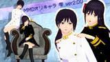 MMDオリキャラ 雫 v2.00【モデル配布】