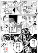 デストロイヤー伝説⑦