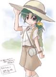 なおちゃんに梶原空(スケッチブック)の服