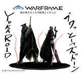 WARFRAME結月ゆかりコラボ記念フィギュア