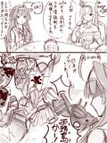 日本式火力増強術
