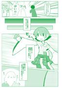 艦これ漫画「ヒエイはどこかこわれているのでしょうか」04