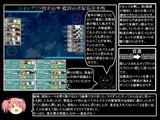 【婀娜】とある提督の超電ちゃん【16秋E4後半戦】