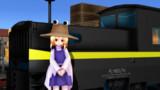 【配布】プリマス機関車