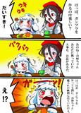戦艦棲姫おねえちゃんとほっぽちゃん