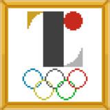 [釣竿]→ドット絵しりとり→[オリンピック]